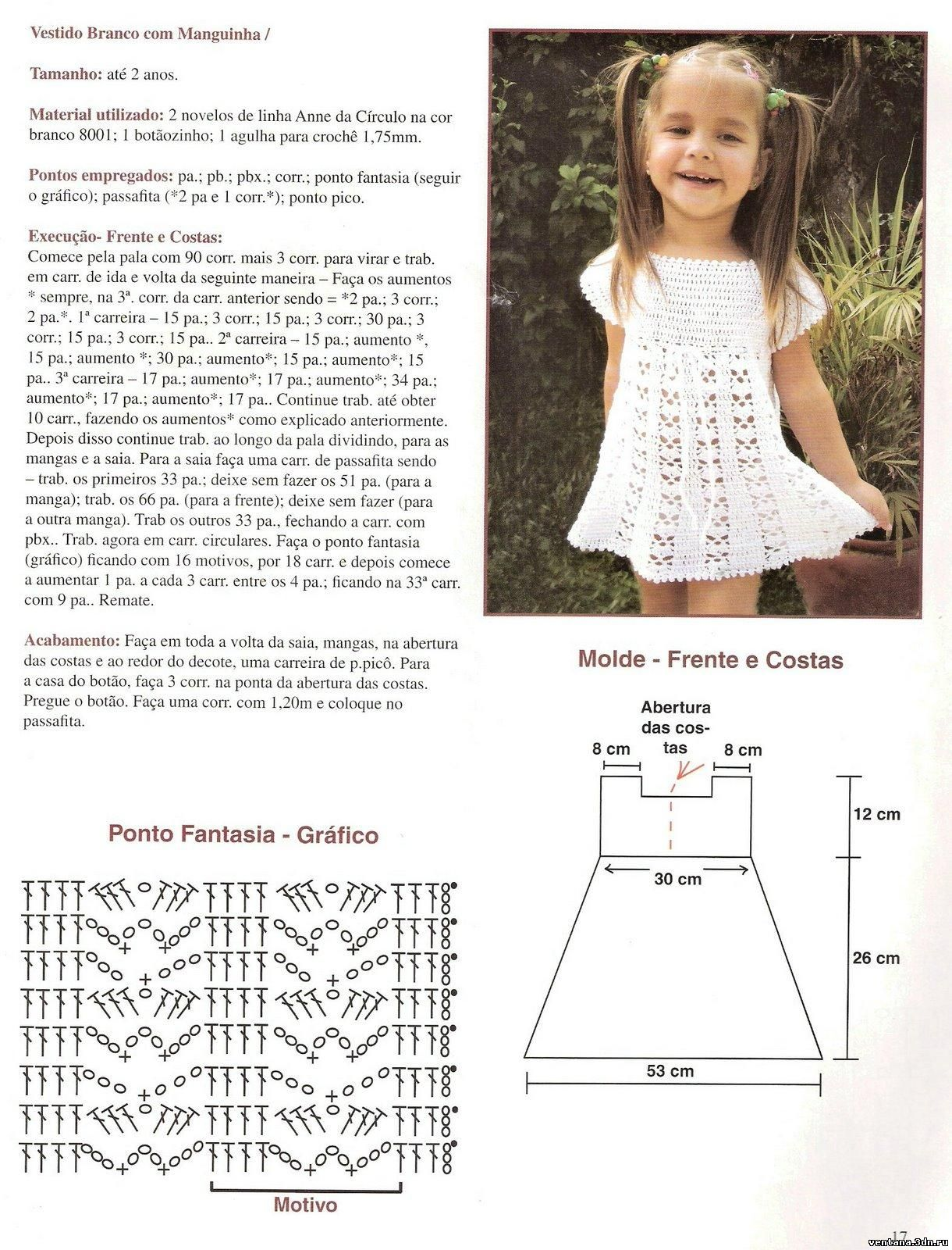 Вязание крючком для девочек со схемами сарафан