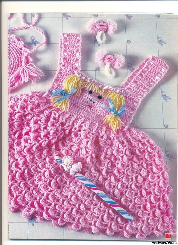 Модели и схемы для вязания